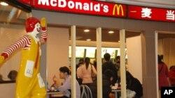 北京的一家麦当劳