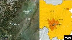 中国四川省雅安市附近发生地震