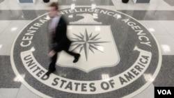 미국 중앙정보국 CIA (자료사진)