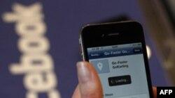 Уряд США використовує соціальні мережі для спілкування з населенням