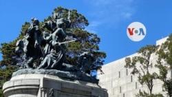 Costa Rica: Especial Bicentenario Centroamérica