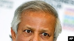 Nobel Peace Prize winning Bangladeshi professor of economics and founder of Grameen Bank Muhammad Yunus (file photo –10 Jul 2010)