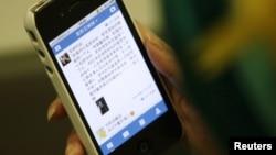 El número de usuarios chinos de la red continúa creciendo rápidamente, alcanzando el 24% del total mundial en 2011.