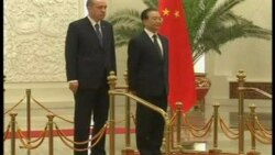 Başbakan Erdoğan Pekin'de