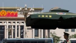 Tiananmen အေရးအခင္း ႏွစ္ပတ္လည္ တရုတ္အစုိးရကုိ ကန္ ေ၀ဖန္