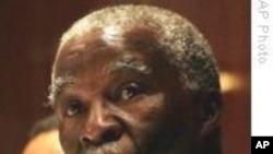 Owake waba ngumongameli wele South Africa uMnu. Thabo Mbeki