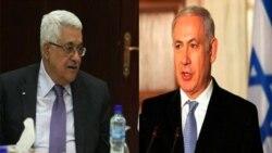 مقام فلسطينی از آمريکا و اسراييل خواستار تعيين مرز شد