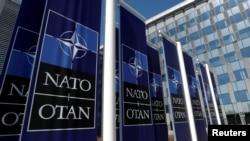 Штаб-квартира НАТО у Брюсселі