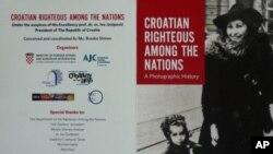 Plakat izložbe o hrvatskim Pravednicima među narodima koja je otvorena na Sveučilištu Californije u Los Angelesu