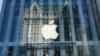 Apple sắp xây thêm cơ sở mới