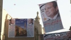 Egypt's Sissi Crushes at Polls, Turnout Questioned