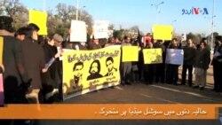 سلمان حیدر اور دیگر افراد کی بازیابی کا مطالبہ
