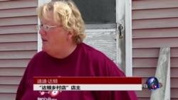 时事看台:中国禁止美国向中国出口猪肉