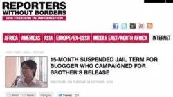 Quốc tế lên án Việt Nam về bản án đối với Đinh Nhật Uy