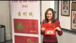 2013-12-04 美國之音視頻新聞: 美國財政部發行馬年吉利錢