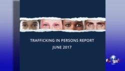 美国将中国列为人口贩卖问题最恶劣国家之一