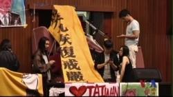 Sinh viên Đài Loan chiếm Viện Lập pháp, phản đối thoả thuận với TQ