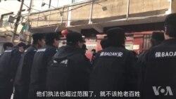 北京大整顿万人遭迫迁追踪 (2)