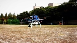 South Korea Develops Attack Drones to Counter North Korea UAVs