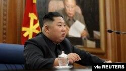 Lãnh tụ Triều Tiên Kim Jong Un chủ trì cuộc họp của Quân ủy Trung ương của Đảng Lao động Triều Tiên.