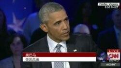 奥巴马:加强购枪者背景检查可以挽救生命