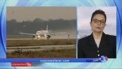 جزئیات شهلا آراسته از طرح کنگره درباره نظارت بر فروش هواپیماها به ایرانایر