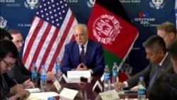 Դրական տեղաշարժ է նկատվում ԱՄՆ-ի ու Թալիբանի միջեւ անցկացվող բանակցություններում