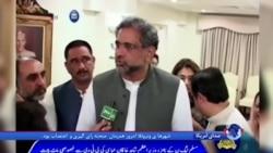 وزیر نفت سابق به طور موقت مدیر اجرائی پاکستان شد