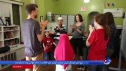 کمک به آوارگان مسلمان روهینگیا در فیلادلفیای آمریکا توسط یک گروه مسیحی