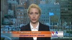 В ООН 22 ЗМІ з Росії і 80 дипломатів, а наші без грошей 2 місяці - нардеп Заліщук. Відео