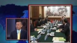 汪洋、杨洁篪、吴建民谈美中关系和外交