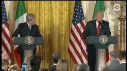 Трамп провел в Белом доме совместную пресс-конференцию с премьер-министром Италии Паоло Джентилони