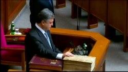 UKRAINIAN INAUGURATION CNPK