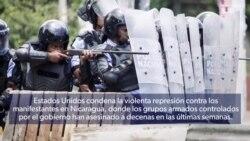 Punto de Vista: U.S. Condemns Violence in Nicaragua