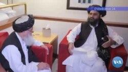 Tolibon: Toshkentning Afg'oniston siyosatini qo'llaymiz