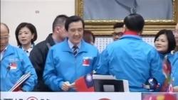 马英九:国民党不执政 台湾前途不确定