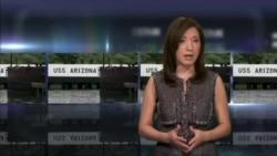 美国万花筒:珍珠港事件75周年 伤痛依旧