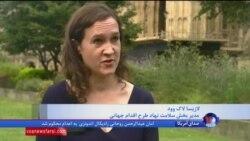 توصیه های سازمان جهانی بهداشت برای مبارزه با آلودگی هوا در بریتانیا