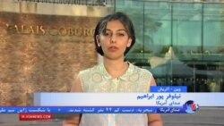 یک مقام ایرانی در وین: تحریم صدور تسلیحات نباید بخشی از توافق هسته ای باشد