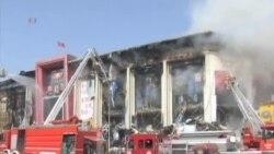 北京一商场发生大火