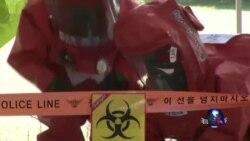 韩美举行年度反生化演习