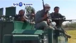 VOA60 DUNIYA: Afganistan An Kashe Mutane 27 A Birnin Kanduz, Satumba 28, 2015