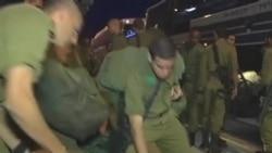 以色列准备扩大加沙攻势