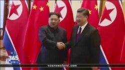 چرا جزئیاتی از سفر رهبر کره شمالی و مذاکرات او منتشر نمی شود