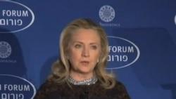 克林顿国务卿批评以色列建房计划