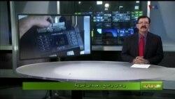 کاهش شدید ارزش پول ملی ایران در پی بحران شدید اقتصادی