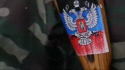 Що змінить визнання ДНР та ЛНР терористичними організаціями?
