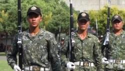 台湾双十节前三军表演先睹为快