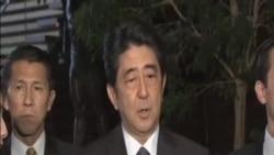 北韓同意調查日本公民被綁架事件