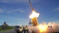 美国:中国继续抵制萨德反导对话